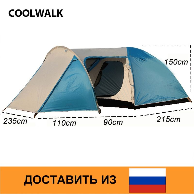 Ship From RU 3 Person Camping Tent Outdoor Tourist Tent Three Season Tent Two Doors Beach Family Tents 1 Room+1 Living Room
