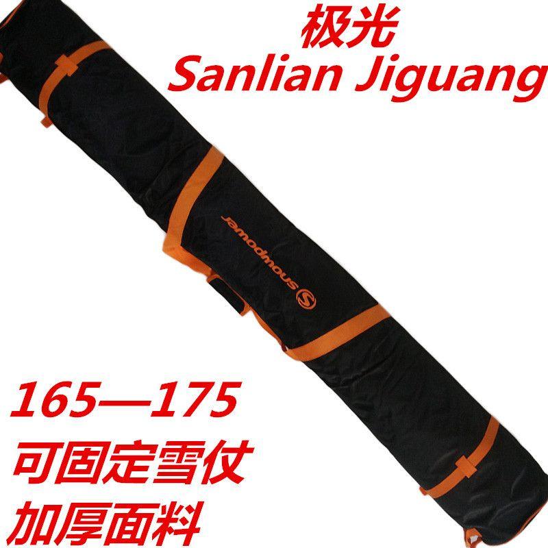 Лыжи сумка 165 см длинные Лыжный спорт оборудование двойной доска снег Полюс протектор двойной пластины держатель для лыж a4799
