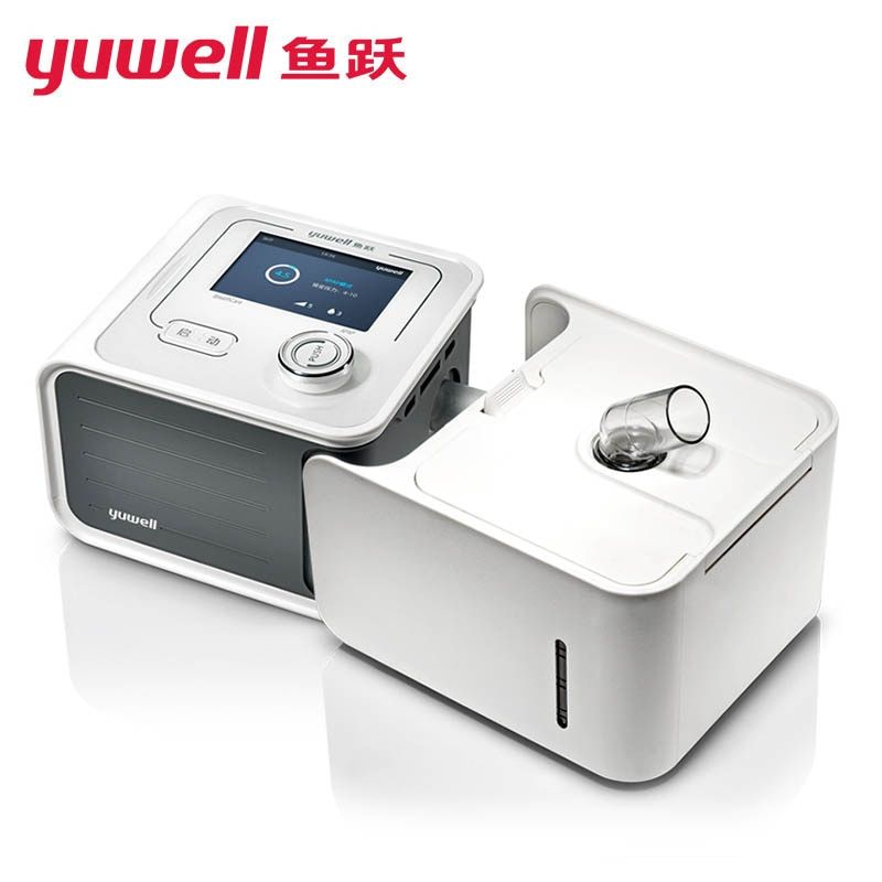 Yuwell YH360 Portable Auto CPAP Anti Snoring Stopper Machine Medical Mini Breath Respirator Ventilator Sleep Apnea + Humidifier