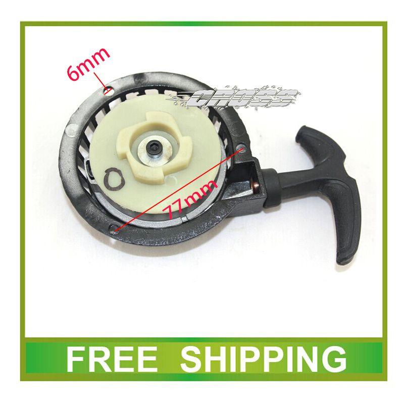 47cc 49cc pocket bike pull starter easy start E-start mini moto atv quad 2 stroke engine accessories free shipping