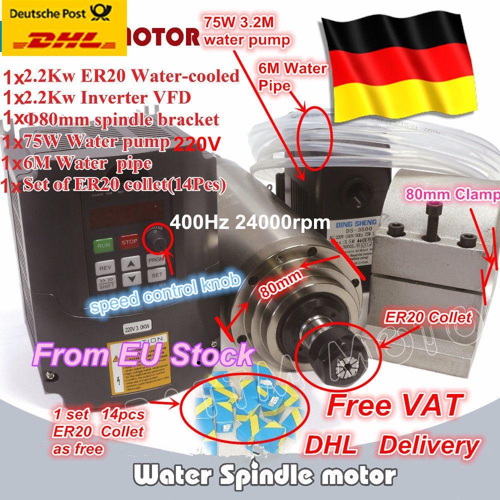 DE Free VAT 2.2KW Water-Cooled Spindle Motor ER20 &2.2kw Inverter VFD 220V & 80mm clamp & Water pump/pipes with 1set ER20 collet