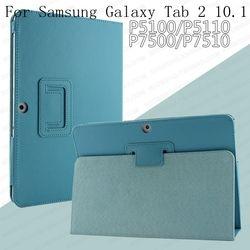 Для samsung Galaxy Tab 2 10,1 дюймов GT-P5100 P5110 P5113 Tablet Case искуственная кожа Folio положить стилус Защитная крышка кожи