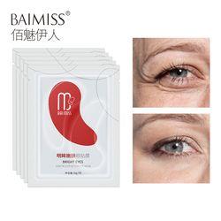 Baimiss 5 пар/10 шт. обновленная омолаживающая маска для глаз кожа омолаживающая сыворотка патчи для глаз Уход разглаживает морщины темный круг ...