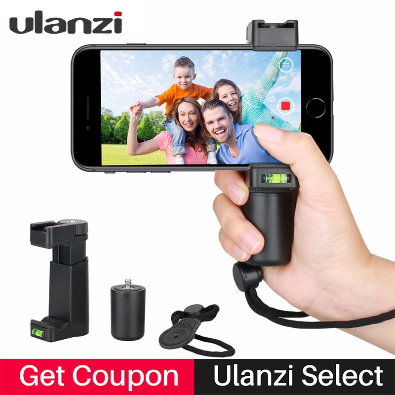 Ulanzi Handheld Phone Video Holder Clamp Grip Bracket Stabilizer with Hot Shoe 1/4