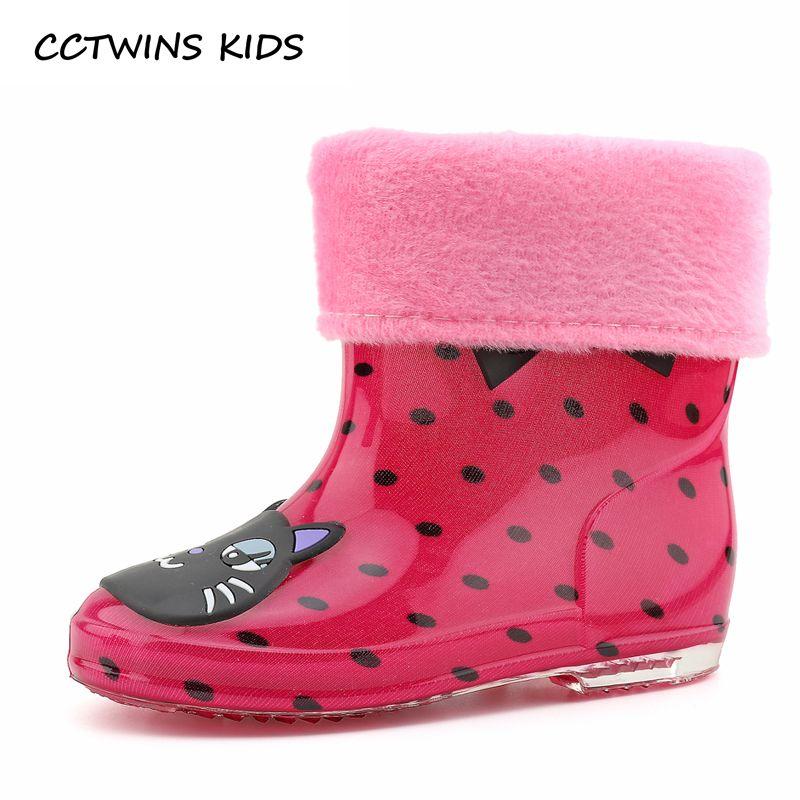 Cctwins дети Лето 2017 г. малыш бренд Водонепроницаемый обуви детей ПВХ для маленьких девочек Синий дождь загрузки мальчик Веллингтон желтый пин...