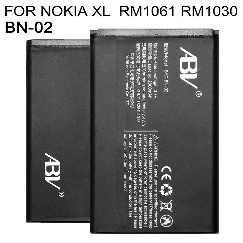 Bateria BN02 BYD BN-02 2000 mAh Batterie De Remplacement Pour Nokia XL/XL 4G RM-1061 RM-1030 RM-1042 BYD BN-02