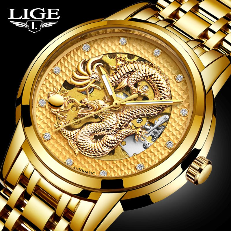LIGE Dragon Skeleton Automatic Mechanical Watches For Men Wrist Watch Stainless Steel Strap Gold Clock 30m Waterproof Mens watch