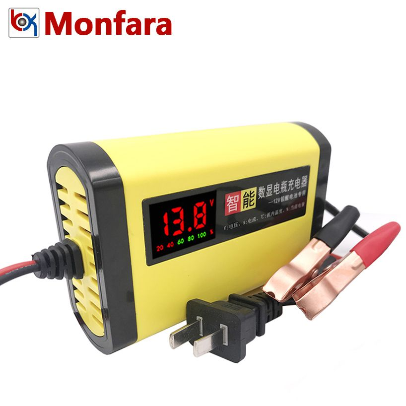 Smart Motorcycle Car Battery Charger 12V 2A Full Automatic 3 Stages Lead Acid AGM GEL Intelligent LCD Display 12 Volt 10AH 20AH