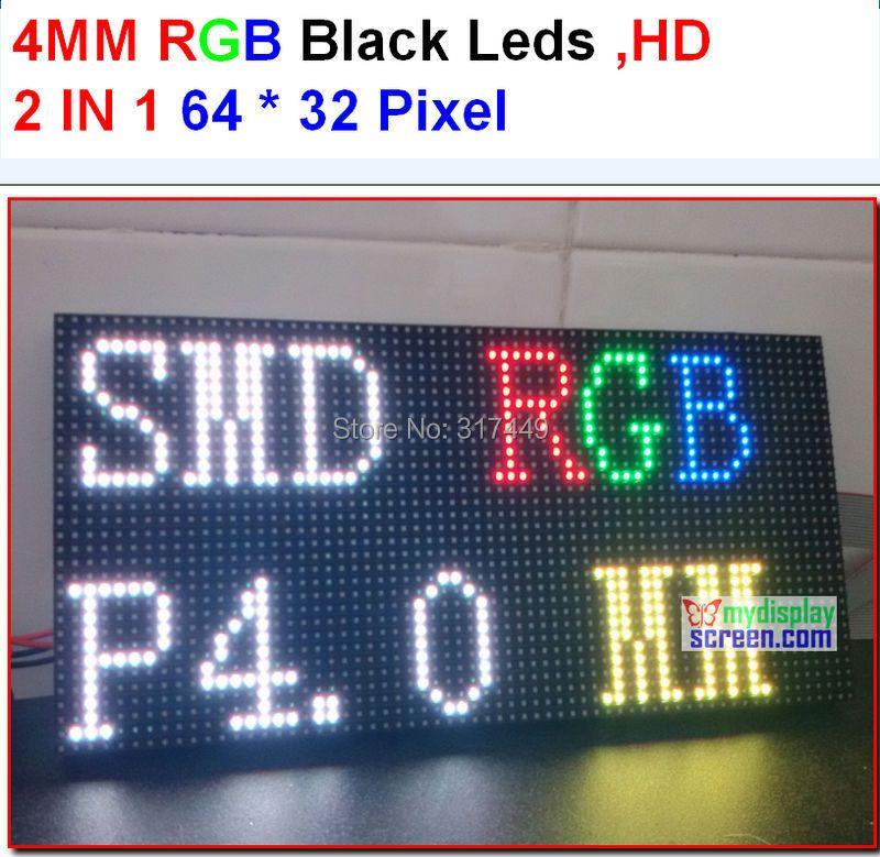 Module led bricolage P4 smd, haute résolution, haute luminosité, led noires, 1/16 scan, 256x128mm, panneau de affichage d'intérieur rgb led 64x32 pixels