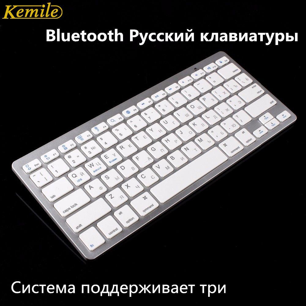 Kemile russe sans fil Bluetooth 3.0 clavier pour tablette ordinateur portable Smartphone Support iOS Windows Android système argent et noir