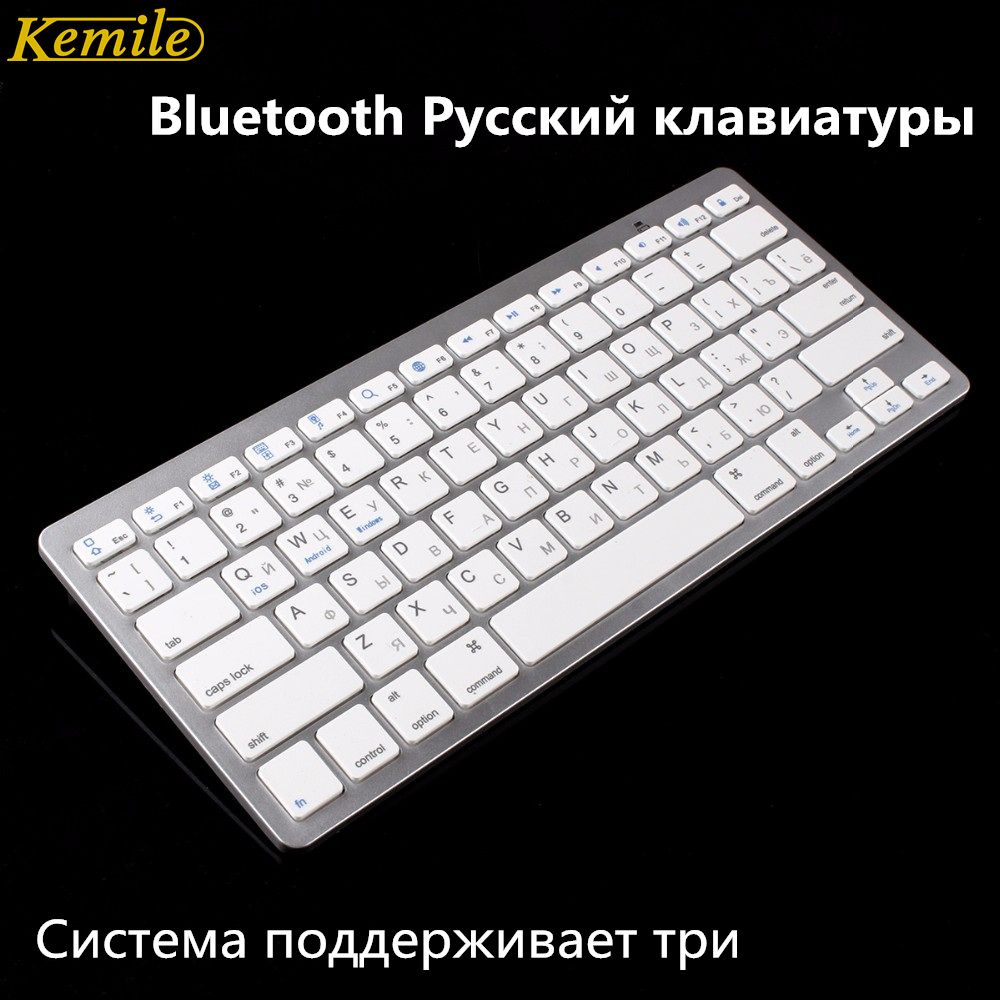 kemile <font><b>Russian</b></font> Wireless Bluetooth 3.0 keyboard for Tablet Laptop Smartphone Support iOS Windows Android System Silver and Black