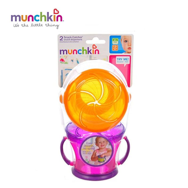 Munchkin Snack Catcher cup 1pc 9 Ounce free shipping worldwide Colors Random Send Safe Baby Kids Snacks cup