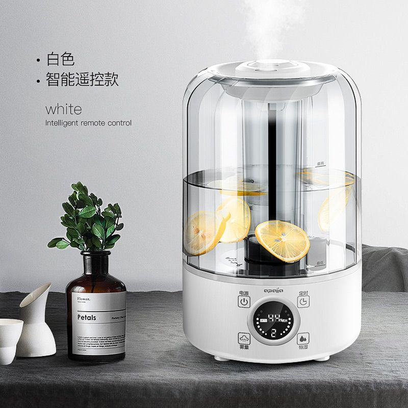 4L humidifier Home mute bedroom Pregnant woman baby air humidifier Small aromatherapy machine