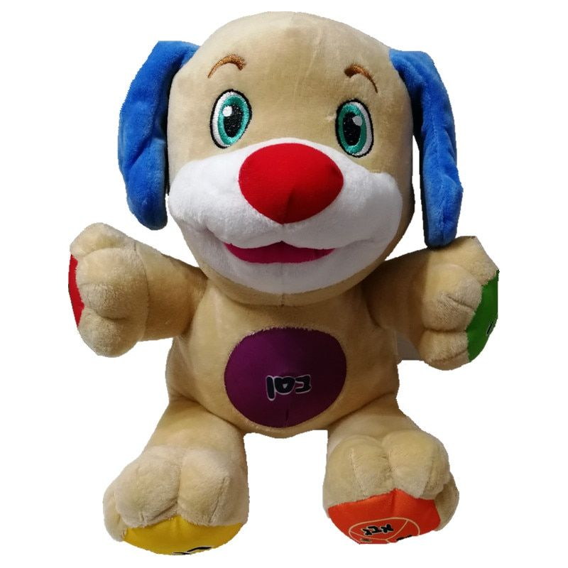 Jewish Language Hebrew Speaking Singing Toy Stuffed Puppy Boy Musical Dog Doll Jews Baby Plush Hippo Educational