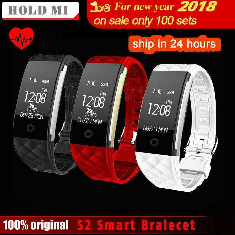 Удерживайте Ми S2 Bluetooth Smart Браслет Сенсорный экран браслет Heart Rate Мониторы SmartBand браслет для Android IOS Телефон