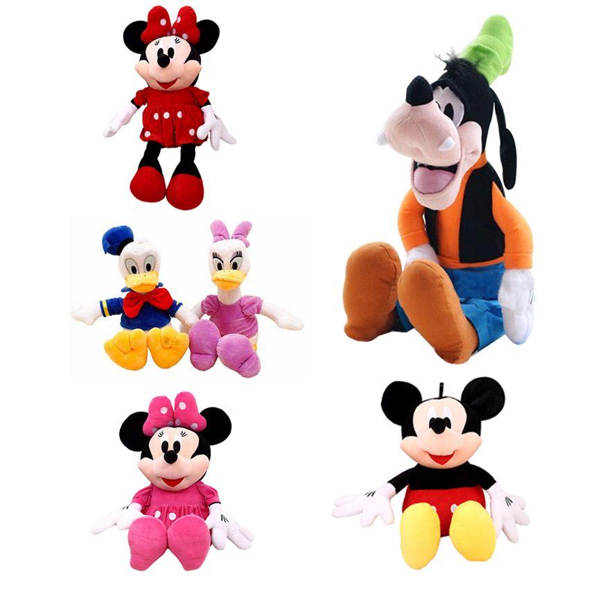 7 estilos 30 cm Mickey Mouse Minnie Donald Duck Daisy Felpa juguetes Lindo Perro Goofy Pluto Perro Kawaii Juguetes de Peluche Niños regalo