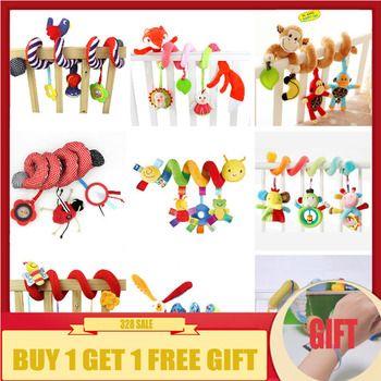 Спиральные погремушки для малышей от 0 до 12 месяцев, игрушки для детских колясок, образовательный Прорезыватель для новорожденных