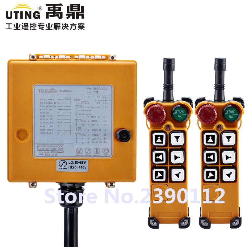 industrial wireless redio remote control F26-C3 for hoist crane 2 transmitter and 1 receiver