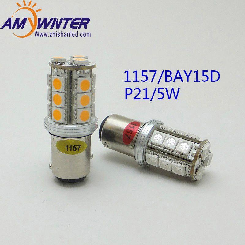 Auto lampe P21/5 W 1157 BAY15D voiture P21W PY21W voiture moto frein arrière ampoules double fonction lumière feux arrière blanc jaune