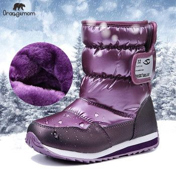-30 degree Russia winter warm baby shoes , fashion Waterproof children's shoes ,  girls boys snow boots kids shoes rainboots