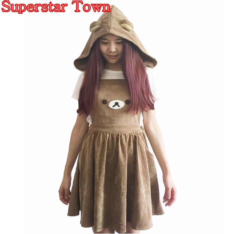 <font><b>Japanese</b></font> Kawaii Rilakkuma Dress Cute Bear Embroidery Lolita Overall Hat Ball Gown Harajuku Lolita Dress
