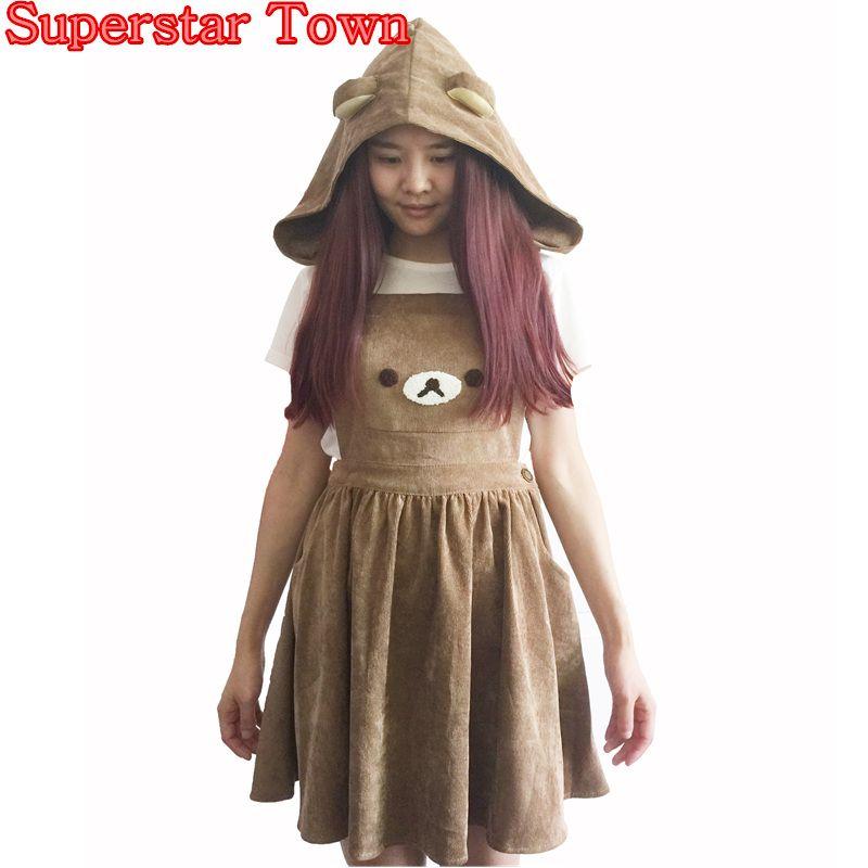 Japanese Kawaii Rilakkuma Dress Cute Bear Embroidery Lolita Overall Hat Ball Gown Harajuku Lolita Dress