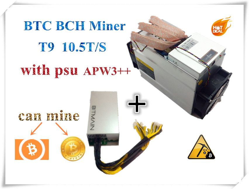 AntMiner T9 10.5T Asic Miner Bitcoin BCH Miner 16nm BTC Mining machine 10500G with PSU (BITMAIN APW3++ power supply)