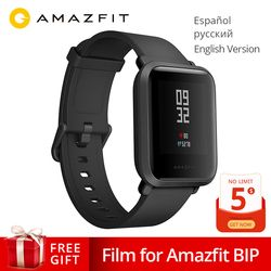 Global version Amazfit Bip huami Smart Watch GPS 45 Days Standby heart rate monitor Spainish Russian smartwatch for Android IOS