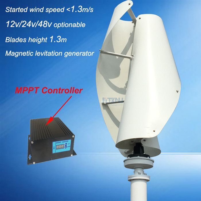 hot !! maglev wind generator 600w 12/24v vertical axis wind turbine with 600w 12v/24v AUTO wind solar hybrid controller for home