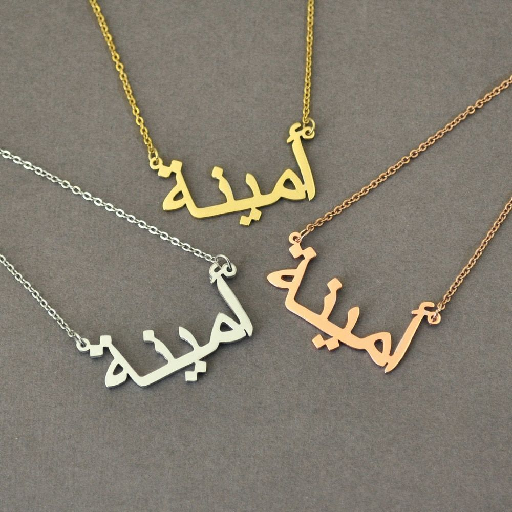 Personalized Name Necklace,Arabic Necklace,Old English Name Necklace,English Name Charm,Gift for women,Christmas Gift