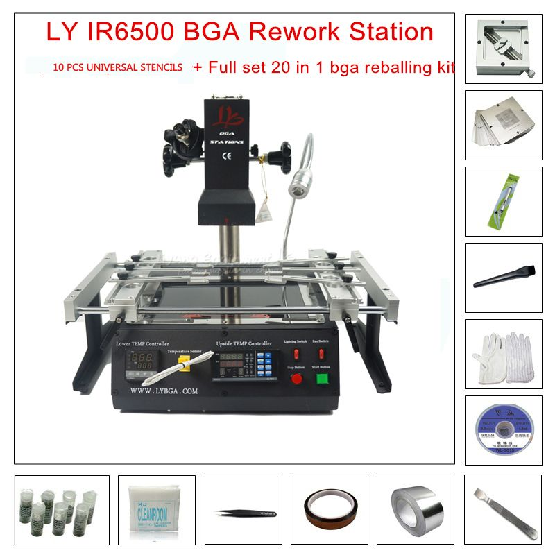 LY IR6500 V.2 Infrarot IR BGA rework station für Motherboards Reparatur BGA Arbeit + 20 in 1 bga reballing kit für laptop spiel