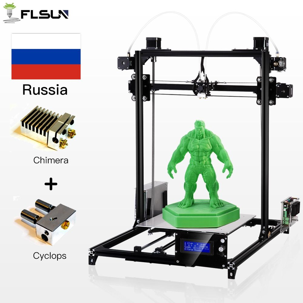 Ship From Russian Flsun3D 3D Printer Auto leveling i3 3D Printer Kit Heated Bed One Rolls Filament SD Card Gift
