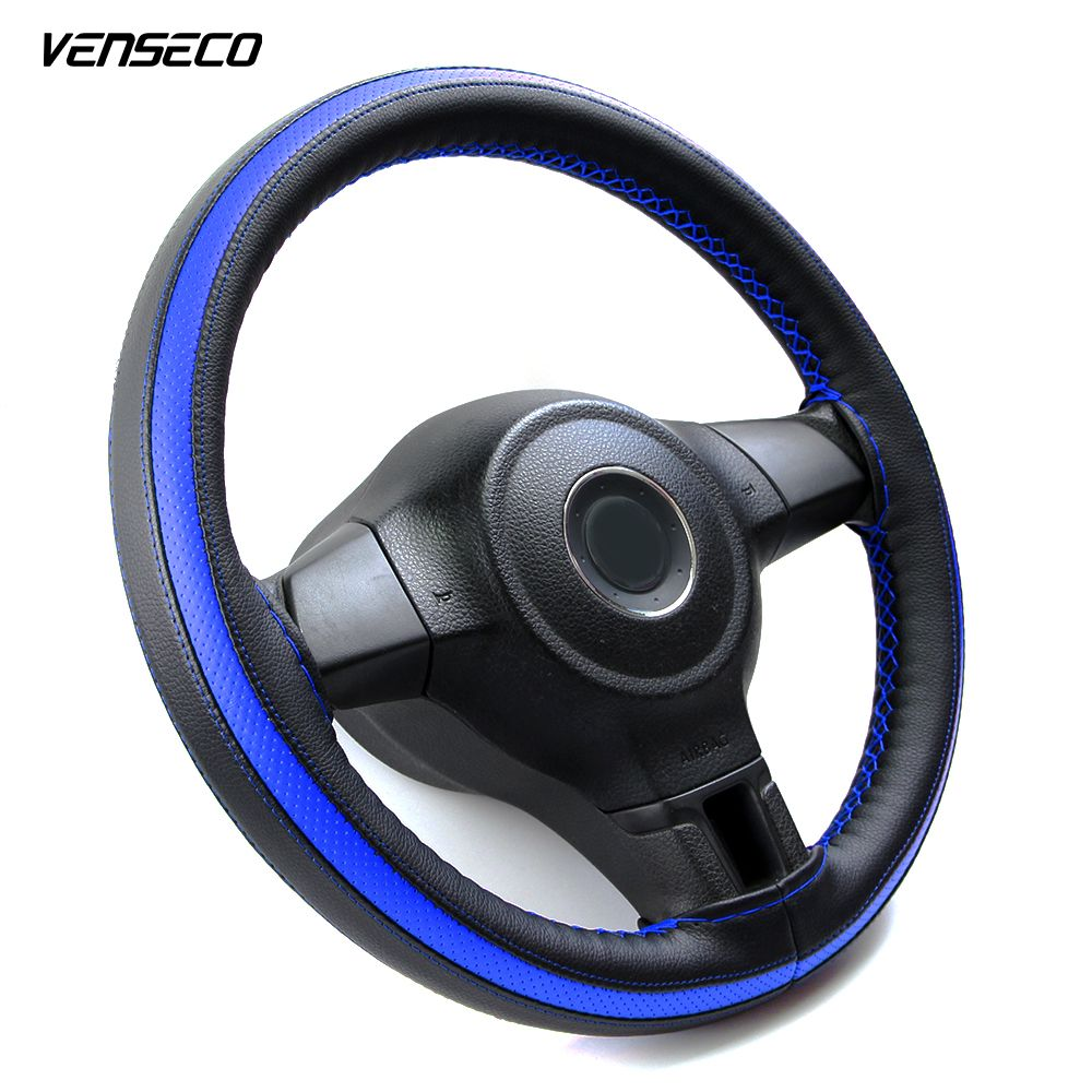 VENSECO car wheel cover bright contrast color steering wheel cover airhole design piping sewing steering cover classic steering