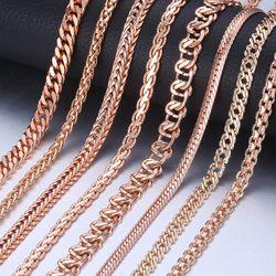 Уникальная цепочка с подвеской для женщин 585 розовое золото Снаряженная Улитка Золотая цепь Ожерелье Мужская Женская Бижутерия Подарки 45 с...