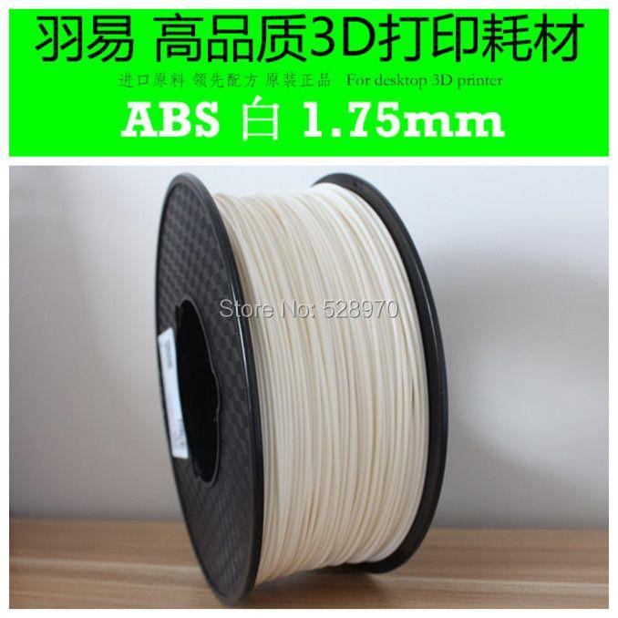 Белый цвет ABS 1.75 мм 1 кг 3D Принтер Нити высокого качества MakerBot/RepRap/Мендель/creatbot пластик резина расходные материалы Материал
