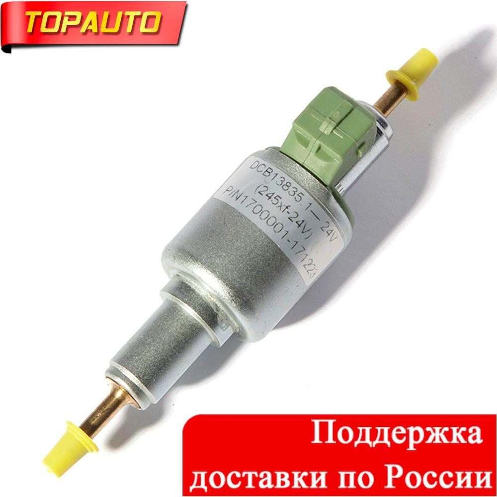 TopAuto 12v 24v Fuel Dosing Pump 65ml Electronic Pulse Metering Pump For Webasto Car Air Diesel Parking Heater For Truck
