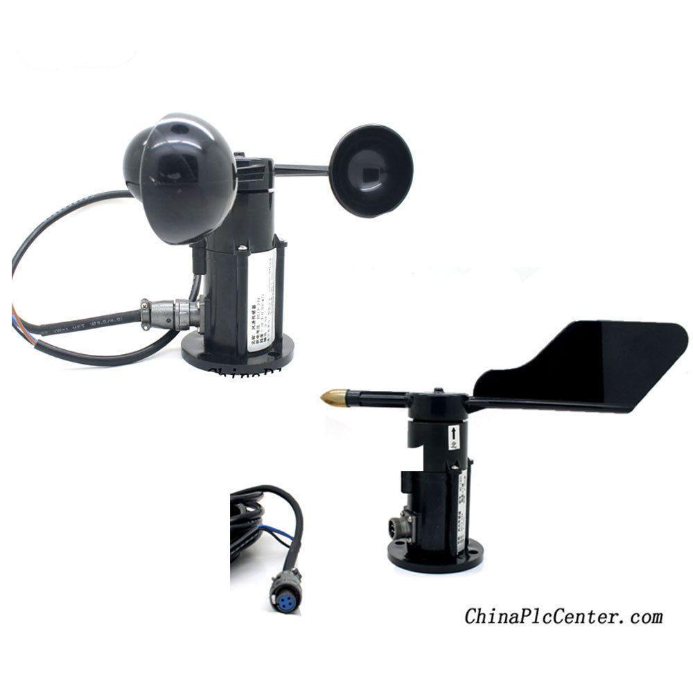 Free shipping wind direction sensor + Wind speed sensor DC12-24V,Voltage/current wind speed 4-20ma/0.4-2v