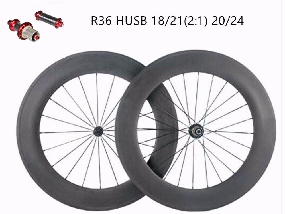 carbon wheels 88mm Ceramic R36 Straight pull tubular clincher wheels pillar 1420 road wheels bike road bicycle wheel
