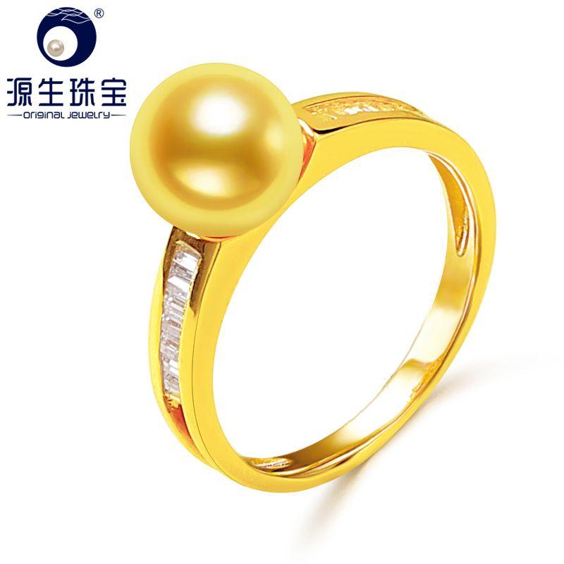 [YS] 14 karat Perle Hochzeit Schmuck Ring 7,5-8mm Japanische Akoya Perle Ring
