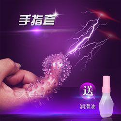 Av stick vibrator massage device female masturbation adult fun sex products