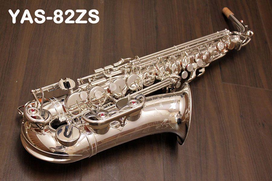 Japen Professional alto saxophone YAS 82ZS Eb silver alto saxofone Top musical instrument Sax flat Case Mouthpiece accessories