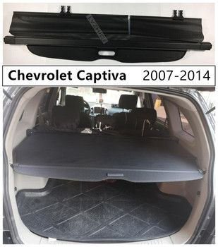 Car Rear Trunk Security Shield Cargo Cover For Chevrolet Captiva 2008 09 2010 2011 2012 2013 2014 High Qualit Auto Accessories