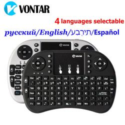 Original Normal & Backlit i8 Mini Wireless Keyboard Air Mouse with Russian English Hebrew Spanish for Android TV BOX  PC Laptop