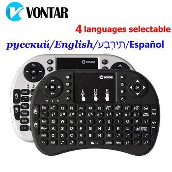 Original Normal et Rétro-Éclairé i8 Mini Clavier Sans Fil avec Russe anglais Hébreu Espagnol Air Mouse Pour Android TV BOX PC ordinateur portable