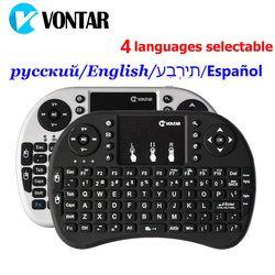 Original normal y retroiluminado i8 Mini teclado inalámbrico con inglés ruso español hebreo ratón del aire para Android TV box PC portátil
