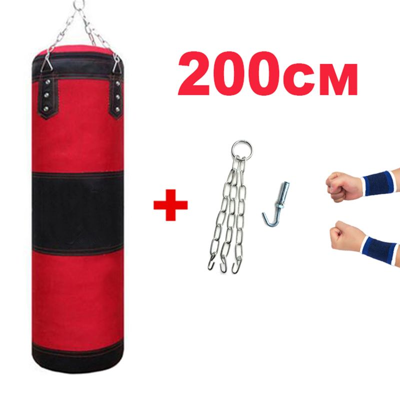 60/80/100/120/150/200cm Sandbag Thickened Canvas Punching Bag Sports Training Empty Boxing Bags Muay Thai