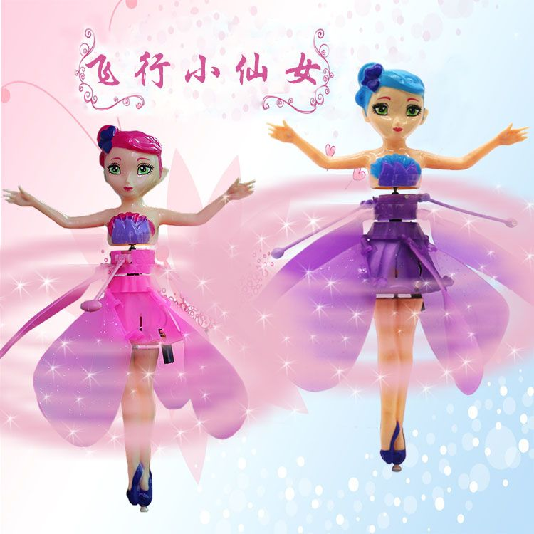 Induction aircraft little fairy princess lighting suspension flying somatosensory boys and girls children's toys gifts
