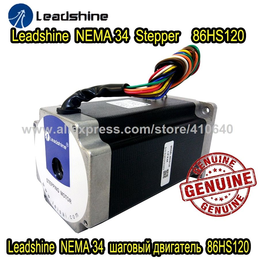 GENUINE Leadshine 2 Phase NEMA 34 Hybrid Stepper Motor 86HS120 with 8.4 N.m 4.2 A length 156 mm shaft 12.7 mm