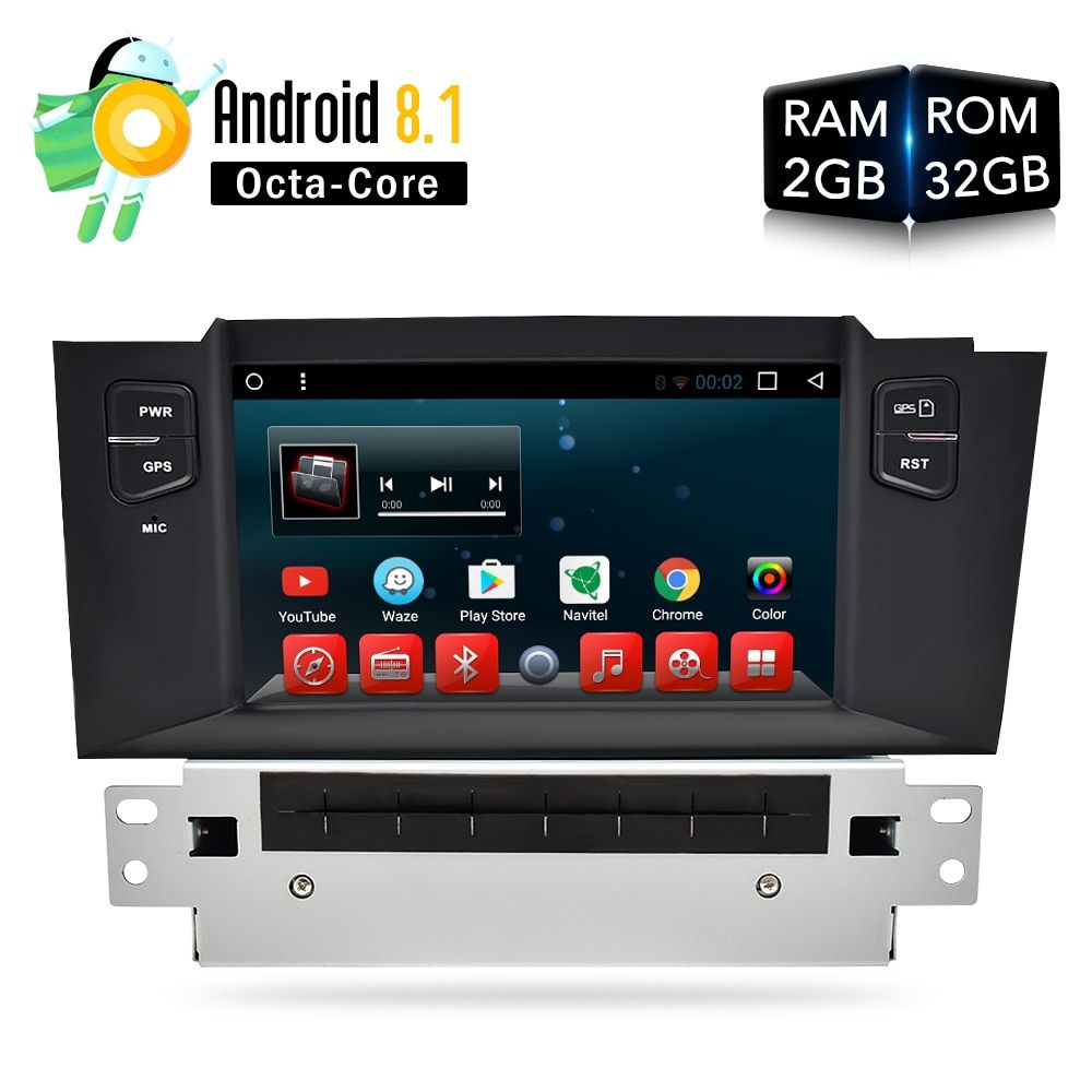 Android 8.0 8,1 Auto DVD Player GPS Glonass Navigation für Citroen C4L/DS4 Auto Wifi Radio Audio Video Multimedia Stereo DVR