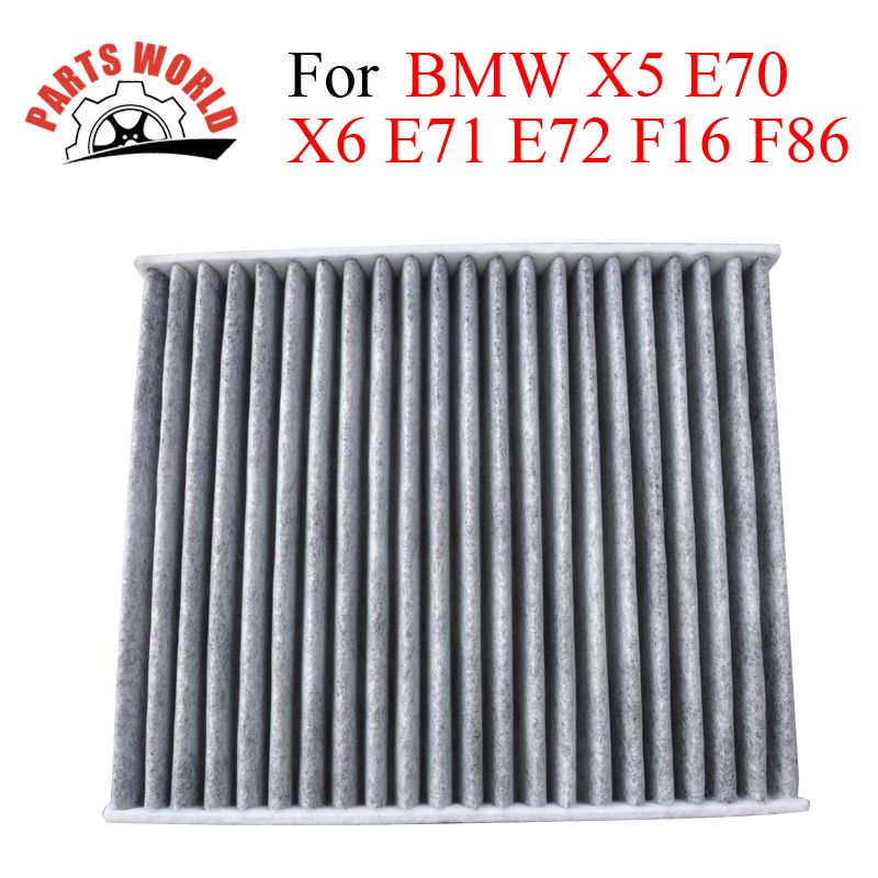Car Carbon Cabin Filter For BMW X5 E70 X6 E71 E72 F16 F86 Accessories Auto Parts OEM CF11505 AH380 350203064120, 64316945596